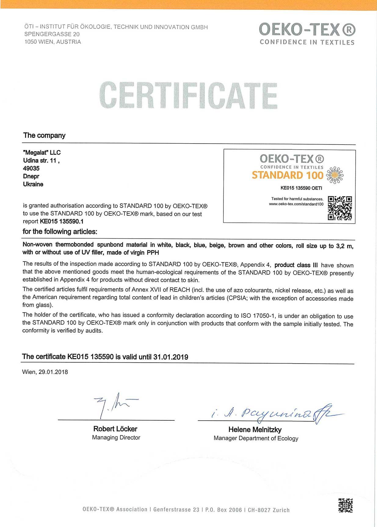 Sinta-D OEKO-TEX Standart 100